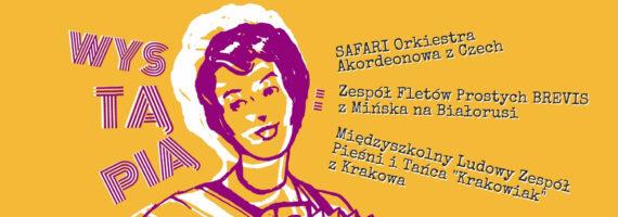 Koncert uczestników Bydgoskich Impresji Muzycznych – już wkrótce
