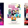 "Seanse: ""Lego Przygoda 2"", ""Kogel Mogel 3"", ""Planeta Singli 3"""